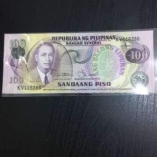 100 Pesos (Philippines)