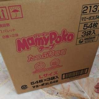 Mamypoko tape L