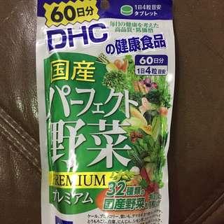 Dhc health supplement 32 vegetable