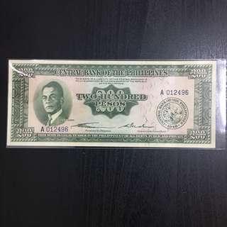200 pesos (Philippines)