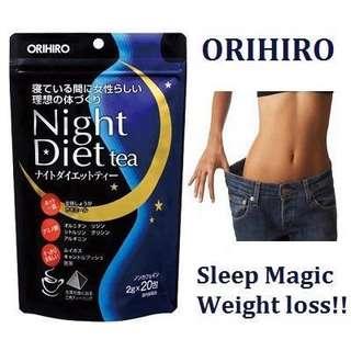 Orihiro night diet tea