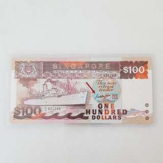 Ship series currency