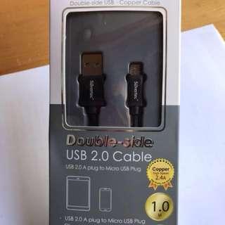 Silvertec USB 2.0充電線