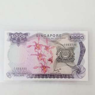 Orchid series currency