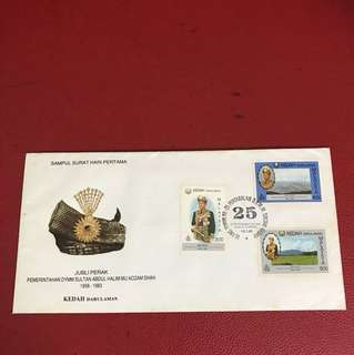 Malaysia FDC as in picture