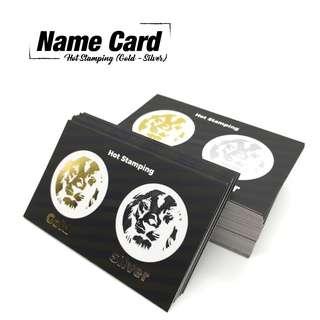 Hotstamping Namecard