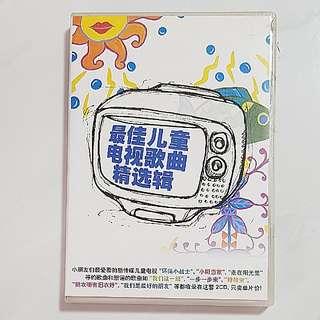 2CDs 最佳儿童电视歌曲精选 Children Songs from TV series
