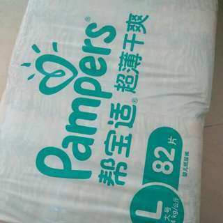 Pampers L size diapers 大碼 尿片