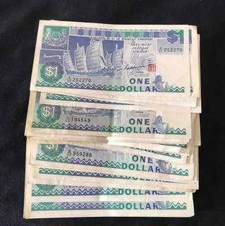 Ship Series $1 30pcs