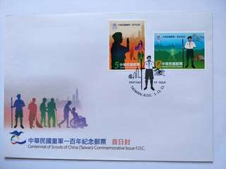 Taiwan FDC Scout