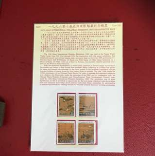 Taiwan mint Stamp Set Folder as in picture