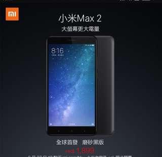 Xiaomi 小米 Mi Max 2, 4+64G, Black Hong Kong / Global Version. Full Set.