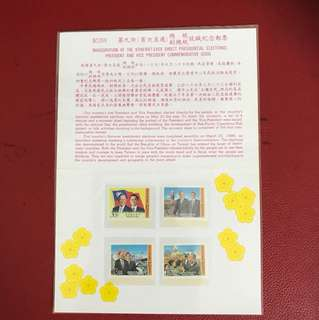 Taiwan mint Stamp Set Folder