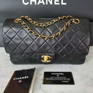 Authentic Chanel Classic Medium Vintage Flap Bag