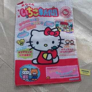softbook hello kitty