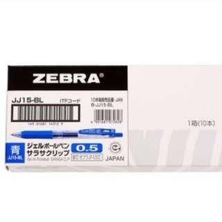 BN Zebra sarasa clip pen 0.5 mm