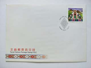 Taiwan FDC Facial Tattoos