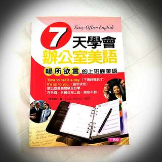 Learn Office English in 7days