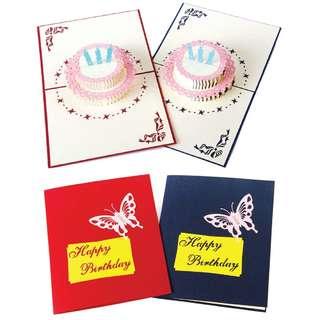 3D-Happy Birthday Cake Card 2 🎂