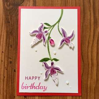 Handmade birthday card (Fuchsia flower 2)
