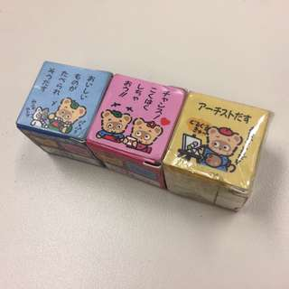 Sanrio 1992年 浣熊日記 擦膠 三粒
