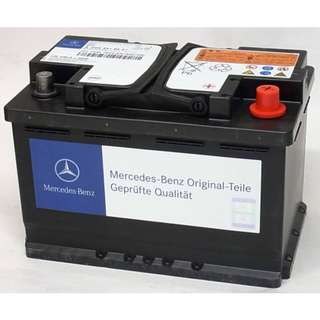 Mercdes Varta AGM 70Ah Battery