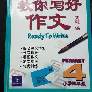 P4 Chinese Longman ready to write composition.  Creative Writing.