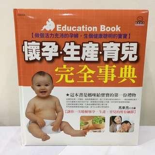 Pregnancy Books