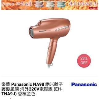 全新 Panasonic EH-TNA9J HairDryer