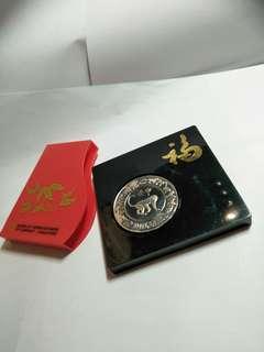 Old sg coin