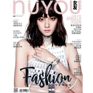 Nuyou Singapore - March 2018 NÜYOU March 2018 | 女友 Nuyou Magazine Nu You