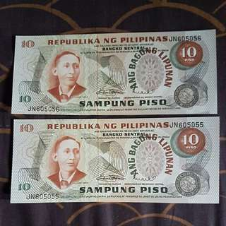 1970s 2nd Issue Central Bank of the Philippines 10 Piso **Running serial**