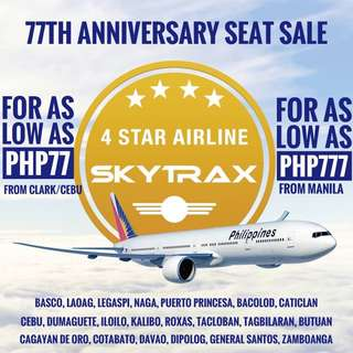 Fly for as low as Php77 only!