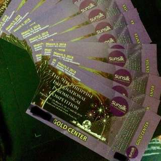9th Philippine International Pyromusical Competition (Official) Ticket