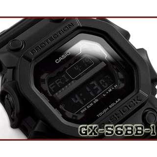Casio G-Shock The King GX-56BB-1D GX-56BB GX56BB GX56 Matte Stealth All Black Tough Solar Sports Watch
