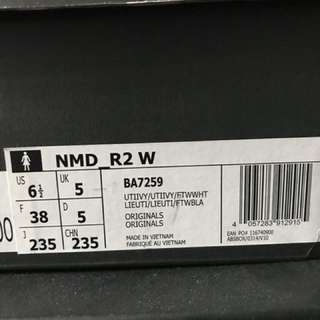 (Preloved and authentic) Adidas NMD R2