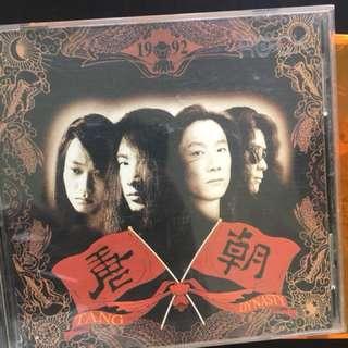 Tang Dynasty - 2 albums