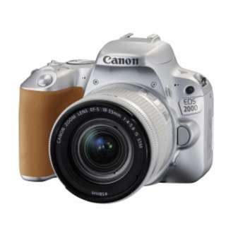 Canon EOS 200D - Silver