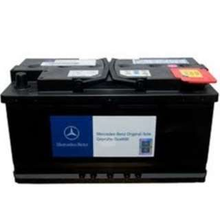 Mercedes Stop & Start Varta AGM 80Ah Battery