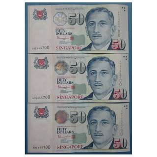 Singapore Portrait $50 Banknotes with Identical Serial Numbers