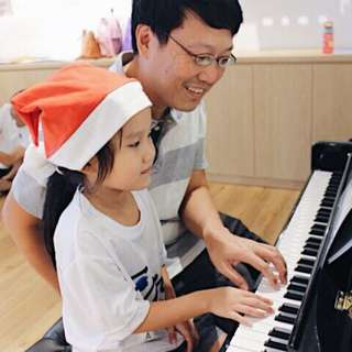 FREE PIANO TRIAL @ TIANO ACADEMY