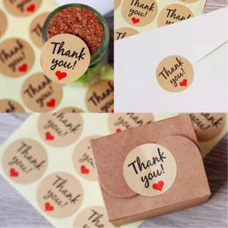 Customize Baking Sticker