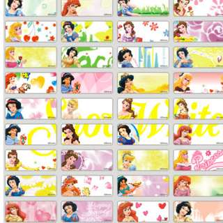Name Stickers - Disney Princess
