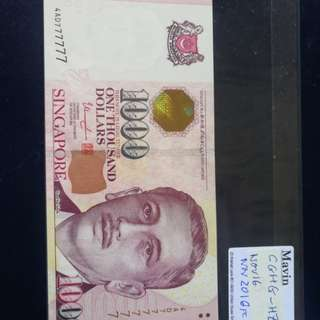 Singapore potrait $1000 solid 7