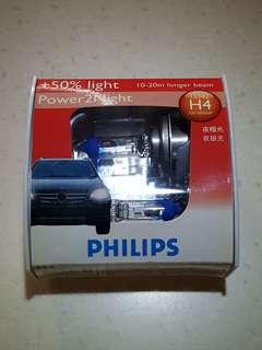 +50% Light 10-20m Longer Beam Philips Power2Night Head Light for Nissan Latio