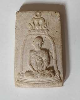 Amulet(Sales) Wat Rakang Roy Pee B.E 2515
