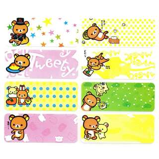 Name Stickers - Rilakkuma