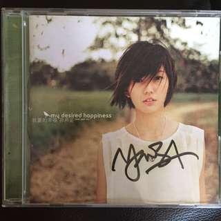 Autographed Stephanie Sun Yanzi Album
