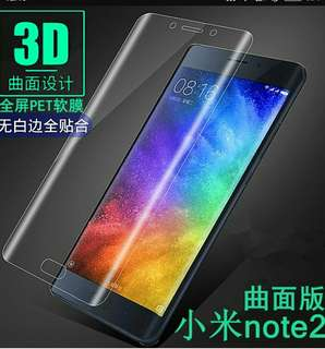 Curved tempered glass screen protectors for Xiaomi Mi Note 2