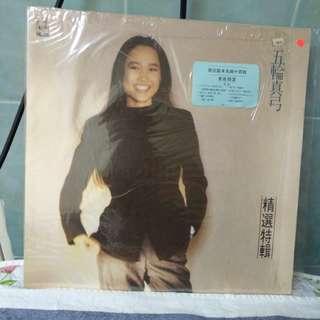 1982年 原裝絕版 五輪真弓精選特輯 Lp 黑膠唱片
